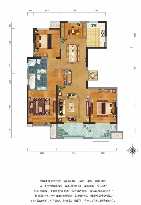 中建昆明澜庭二期四室两厅两卫一厨141平