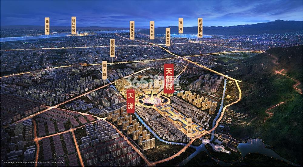 天都城滨沁公寓交通图