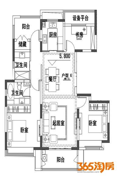新城北宸紫郡洋房119平米户型