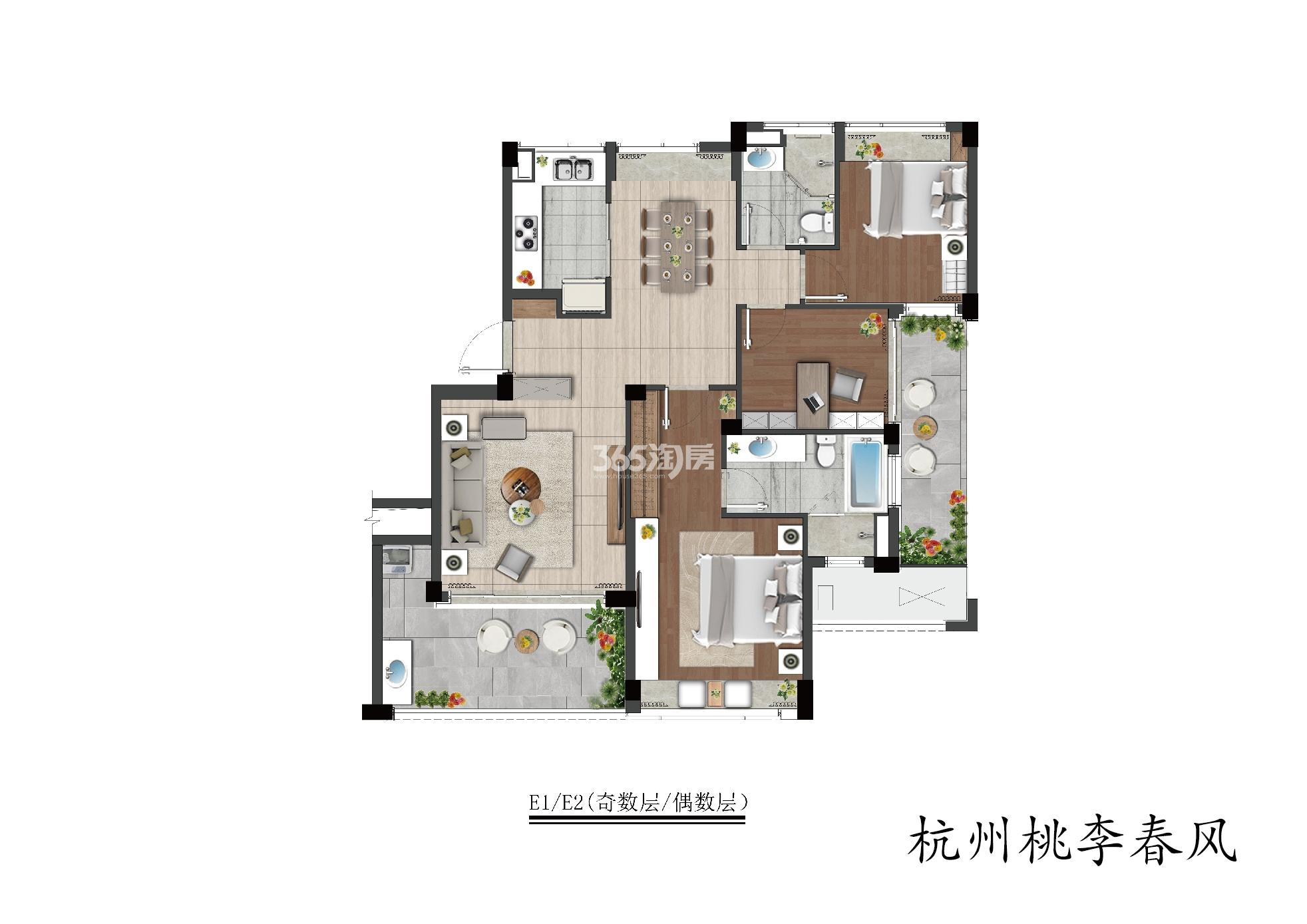 桃李春风E1/E2(奇数层/偶数层)洋房