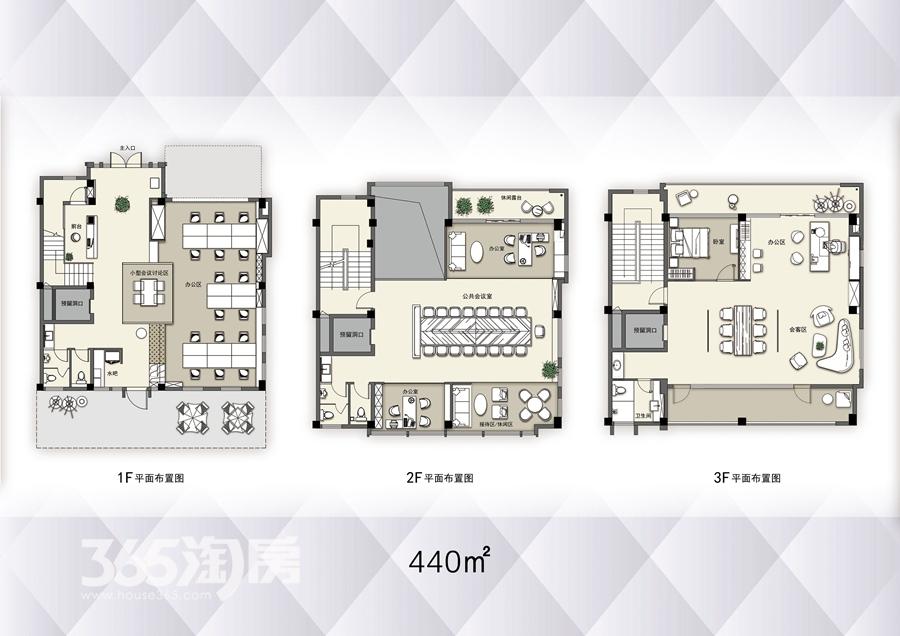 云谷科技园440平户型图
