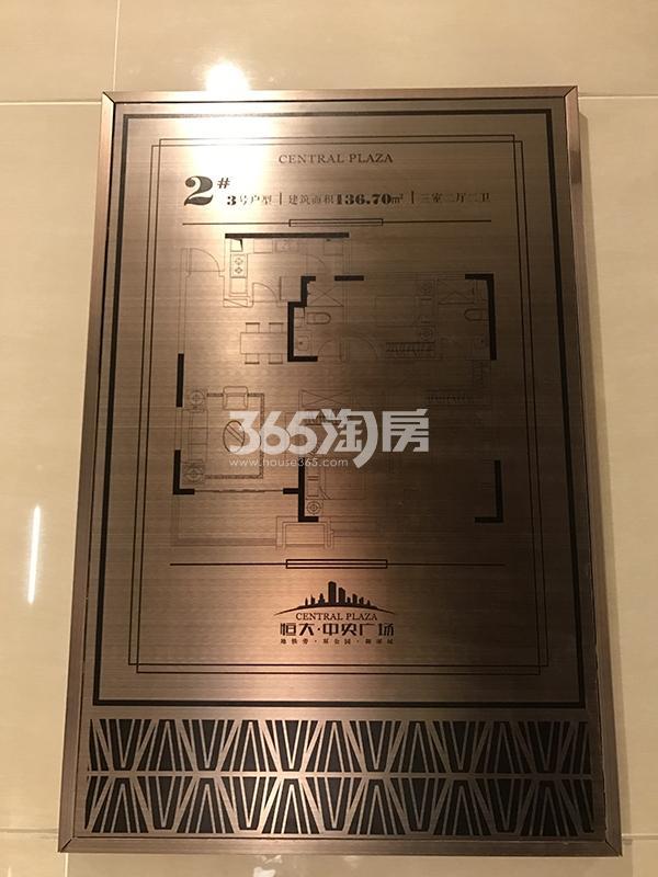 哈尔滨恒大中央广场效果图