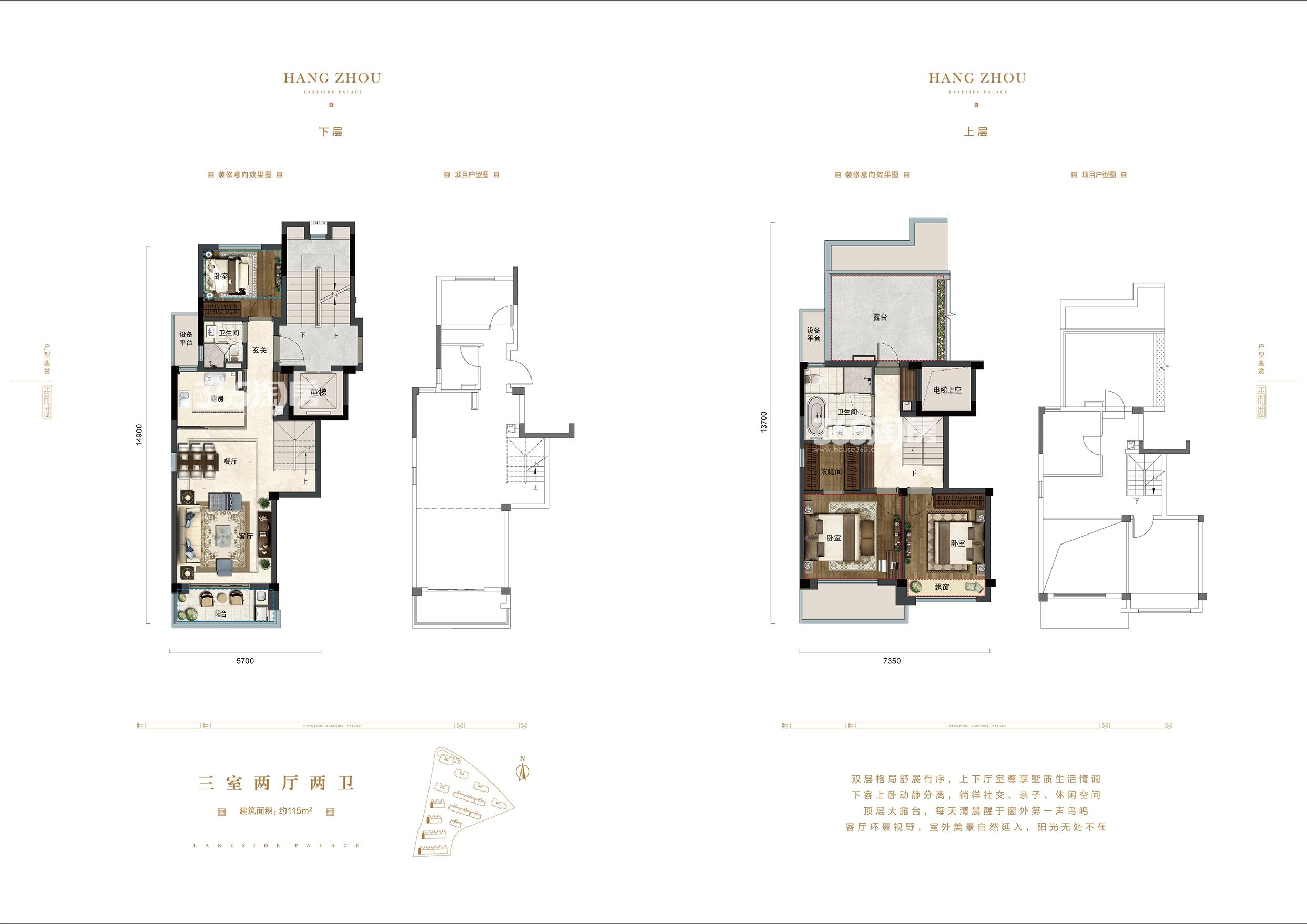 绿都云和湖6-9号楼A4'户型115方户型图(已售)