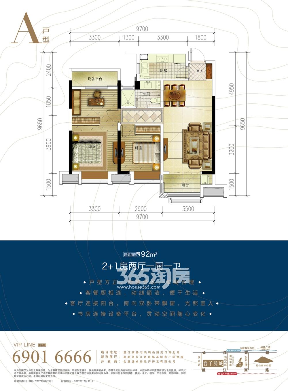 西子曼城户型图
