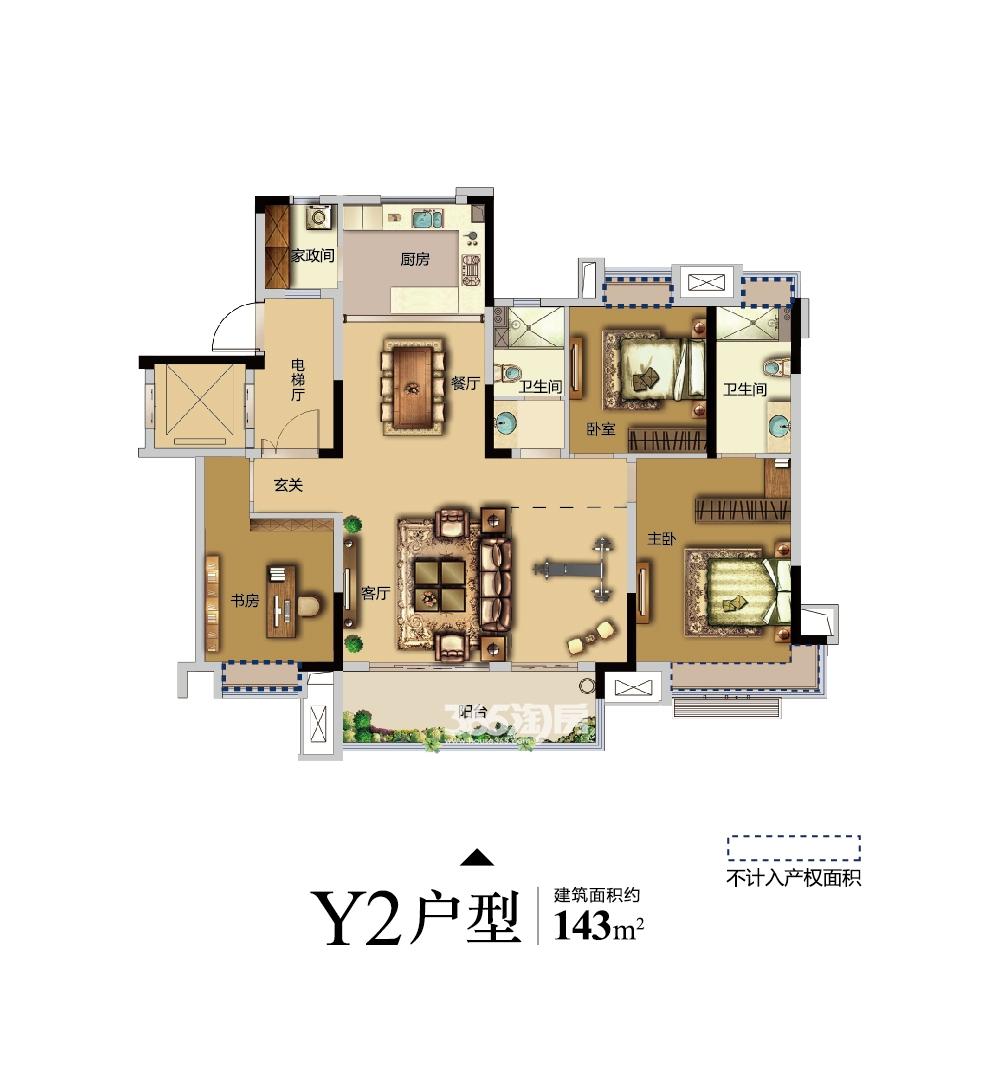 金科博翠天辰四室两厅两卫Y2户型143㎡户型图