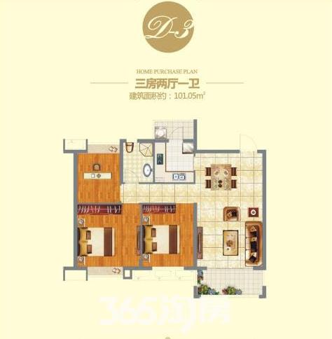 信德悦城D3户型图-101.05