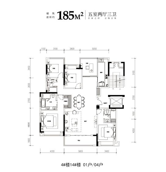 葛洲坝中国府185㎡户型图