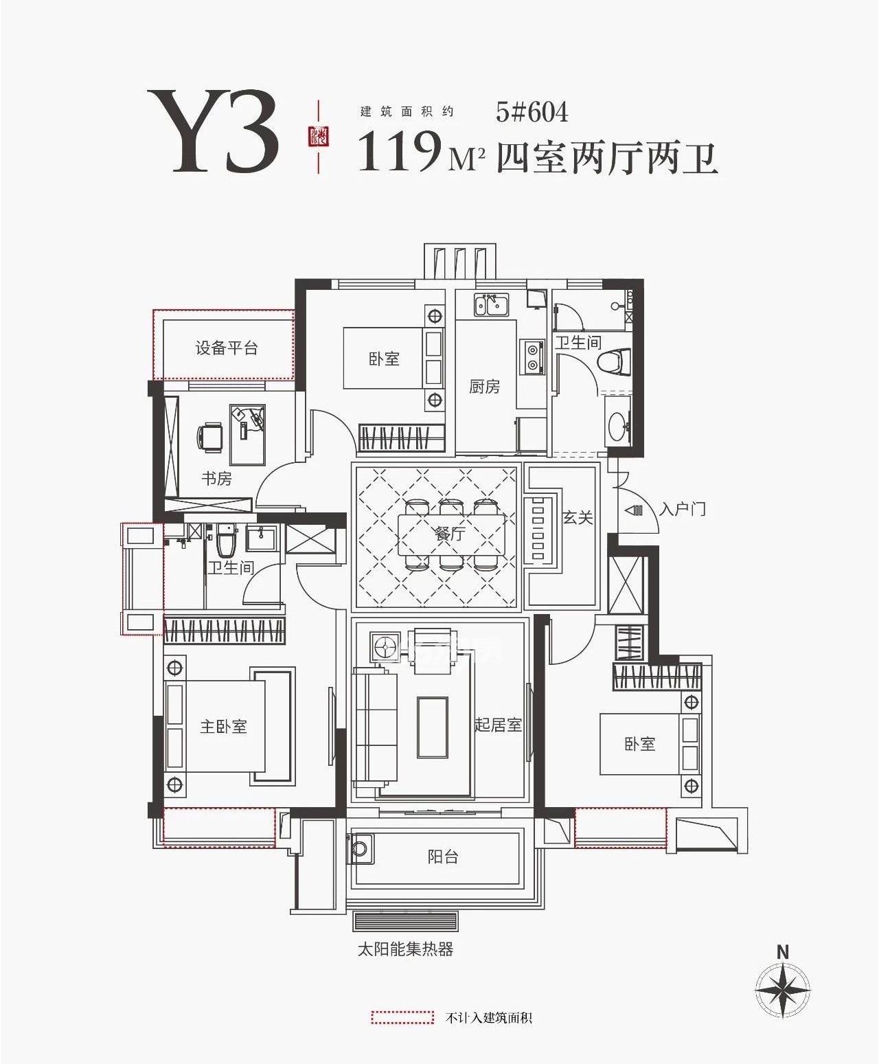 金科海昱东方119㎡Y3户型图