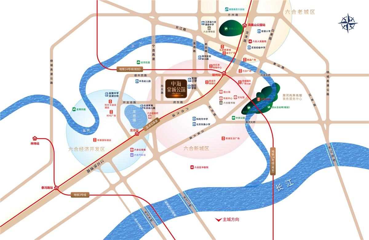 中海棠城公馆交通图