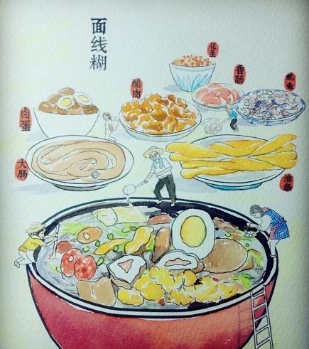 【萌萌哒】漫画版泉州美食,吃货们你们喜欢哪个?