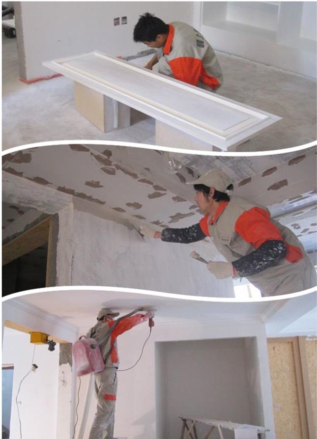 装修施工中的安全注意事项——保障工人安全